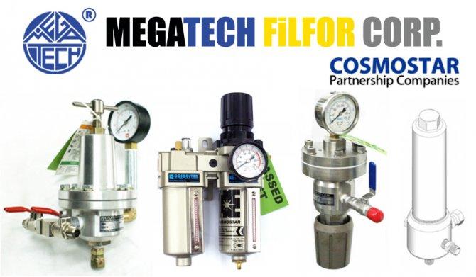 Regulators, Filters & Lubricators
